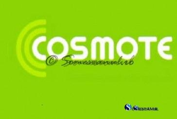 COSMOTE Romania continua campania Mesaje de iubire, aflata la cea de-a cincea editie