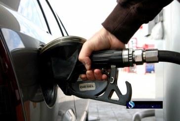 Motorina şi benzina se scumpesc cu 30-40 de bani pe litru