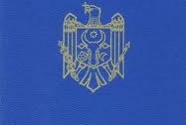 Cetatean din Republica Moldova cu viza de sedere expirata depistat la Nasaud