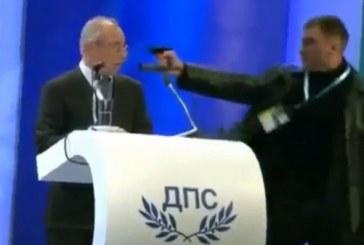 Tentativa de asasinat în Parlament VIDEO