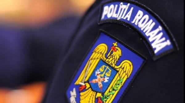 politia_romana__tm__84296500