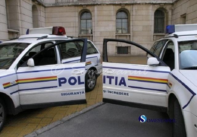 ziua politiei romane