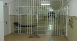 spitalul penitenciar dej