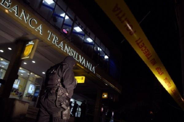 banca transilvania cluj jefuita in 2009 mfax-40367