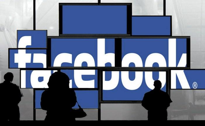 Sfaturile Poliției Române către toţi utilizatorii de Facebook