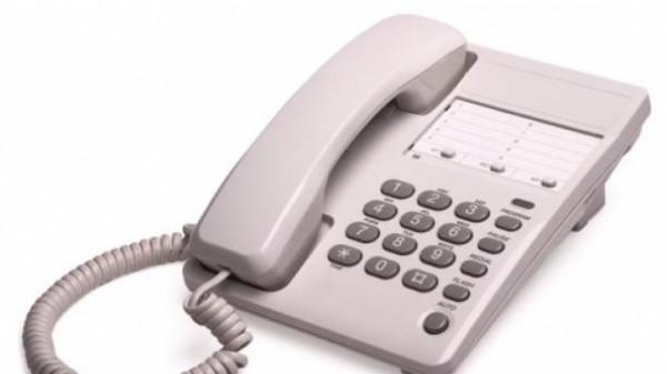 telverde-antisuicid-telefon