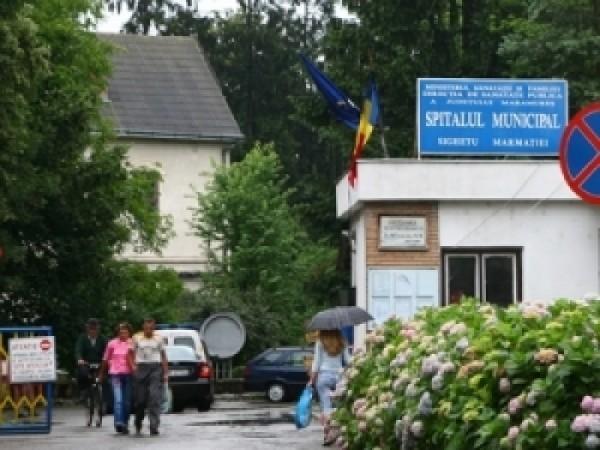 spitalul-municipal-sighetu-marmatiei