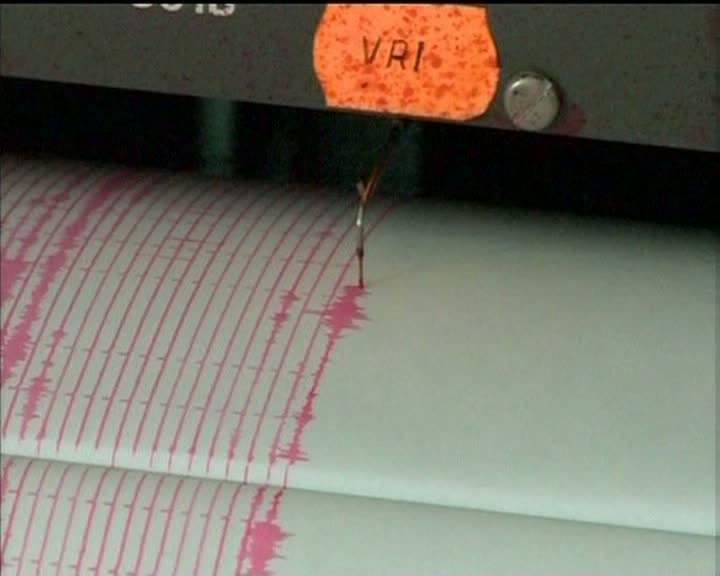 cutremure romania
