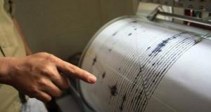 seism-cutremur