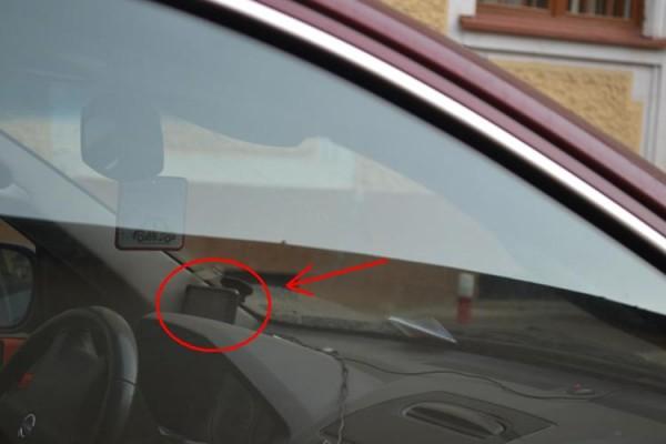 GPS in interior
