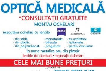 Opticline Expert – Cabinet de Optică Medicală (P)