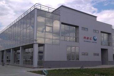 Arc Business Center – Ia-ți un birou în cea mai modernă clădire de birouri din zonă (P)
