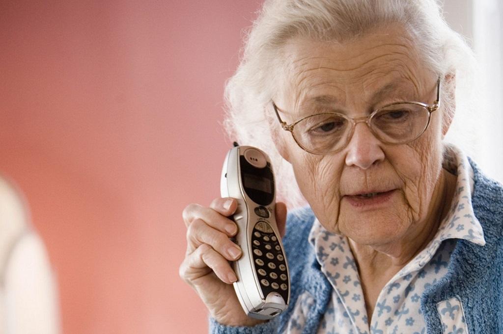 inselaciune telefon