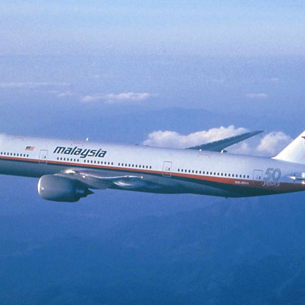 malaysia airlines -avion
