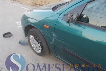 37 de mașini parcate au rămas fără oglinzi la Zalău
