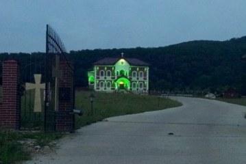 Episcopia Sălajului arată noaptea ca o discotecă – FOTO