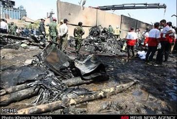 Catastrofă aeriană în Iran. Imagini de coșmar cu avionul prăbușit
