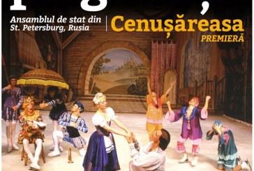 """Câștigătorii invitațiilor la premiera """"Cenușăreasa"""" a Baletului pe gheaţă din Sankt Petersburg"""