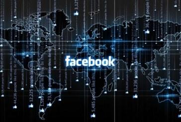 Teroriștii cibernetici au pus la pământ Facebook-ul. Califatul virtual a revendicat atacul