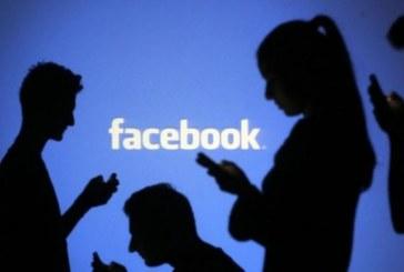 Profilurile false de pe Facebook vor putea fi detectate cu un nou instrument