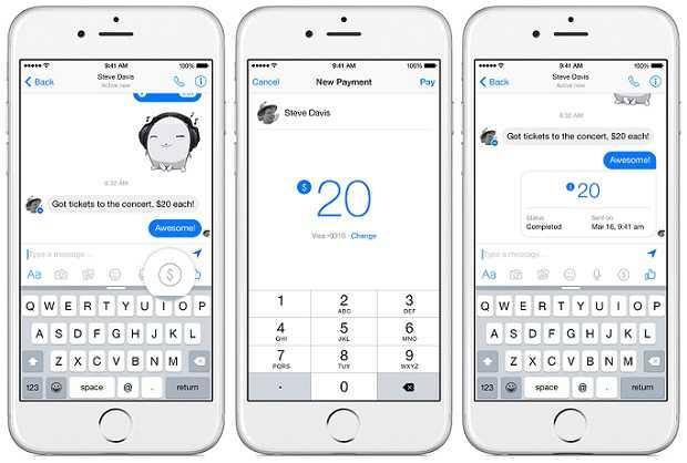 Facebook-Messenger-send-money