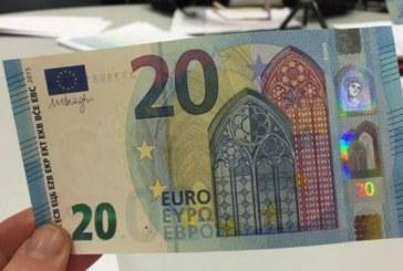 Banca Centrală Europeană introduce în circulație noua bancnotă de 20 de euro