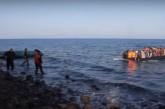 VIDEO – Șase copii refugiați au murit înecați în Marea Mediterană
