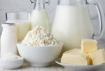 Brânzeturi sub marca Țarina, produse la o fabrică din Dej