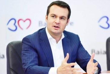 Primarul Băii Mari, Cătălin Cherecheș, poate depune jurământul în penitenciar