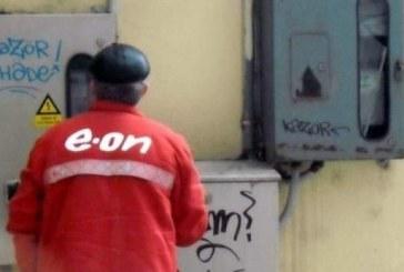 Falși angajați la compania de gaze, din Bonțida, acuzați de furt și înșelăciune