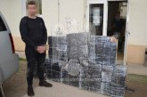S-au tras focuri de armă în Maramureș pentru reținerea unor contrabandiști – VIDEO