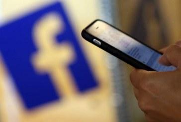 Facebook a lansat aplicația Lifestage, concurentă pentru Snapchat