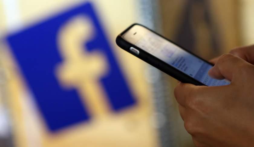 Facebook lansează o nouă aplicaţie pentru Android