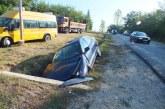 Plan Roșu de intervenție la Ariniș. Exercițiu cu forțe și mijloace în teren – FOTO