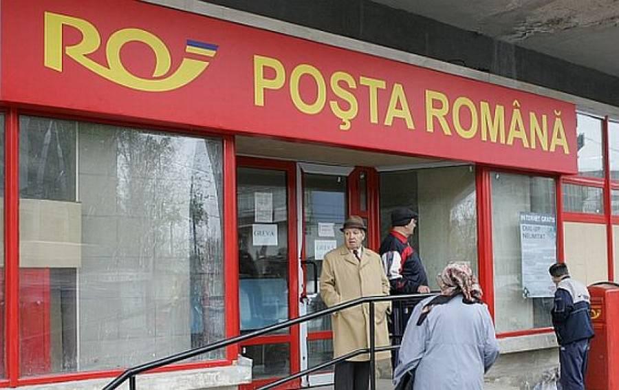 oficiu-postal