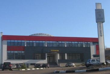 Procesul de edificare a parcului științific și tehnologic TETAPOLIS Cluj continuă