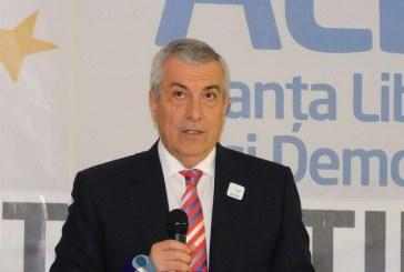 Călin Popescu-Tăriceanu a devenit unicul preşedinte al ALDE