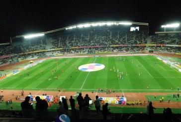 Naționala României se întoarce pe Cluj Arena, pentru un amical cu Chile