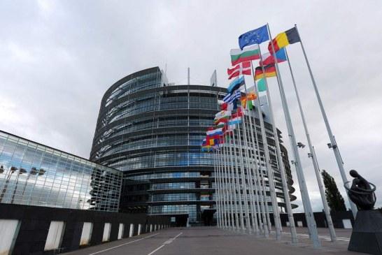 Accesul României și Bulgariei la Sistemul de informaţii privind vizele, votat de Parlamentul European