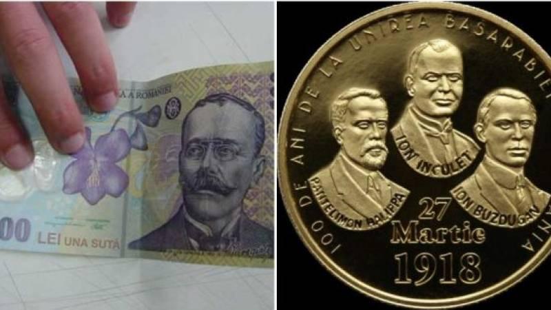 moneda-de-100-de-lei