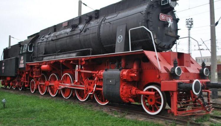 tren-1000x500