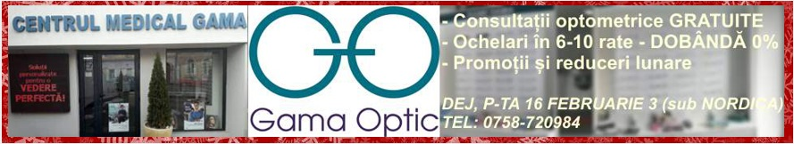 Gama Optic 1