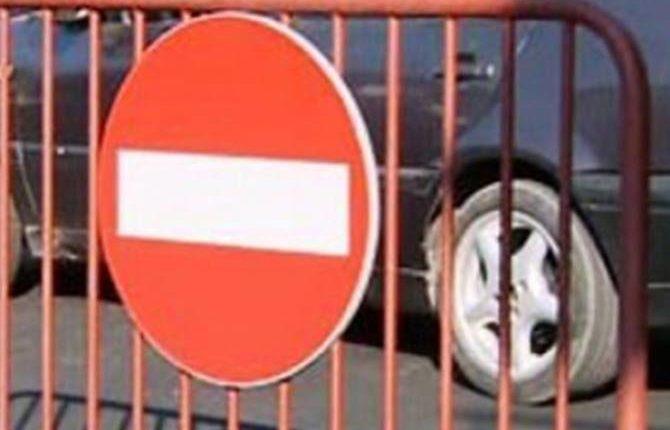 restrictii circulatie drum inchis