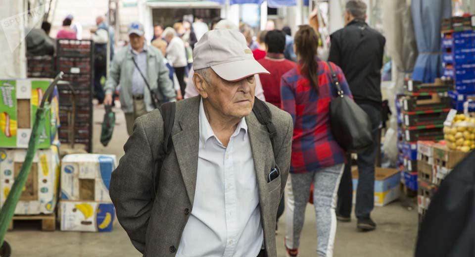 baatrani pensionari